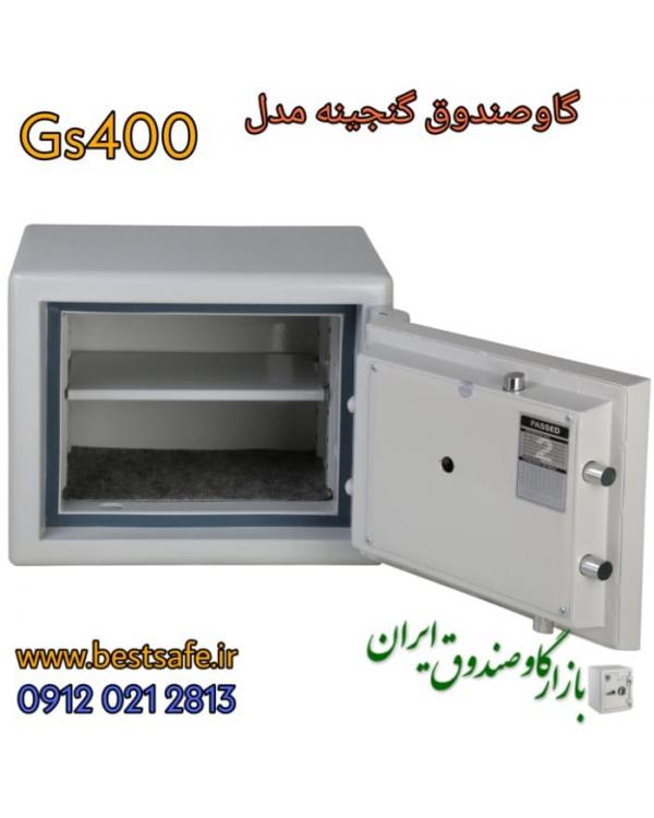 نمای داخلی گاوصندوق ضد حریق gmp gs400