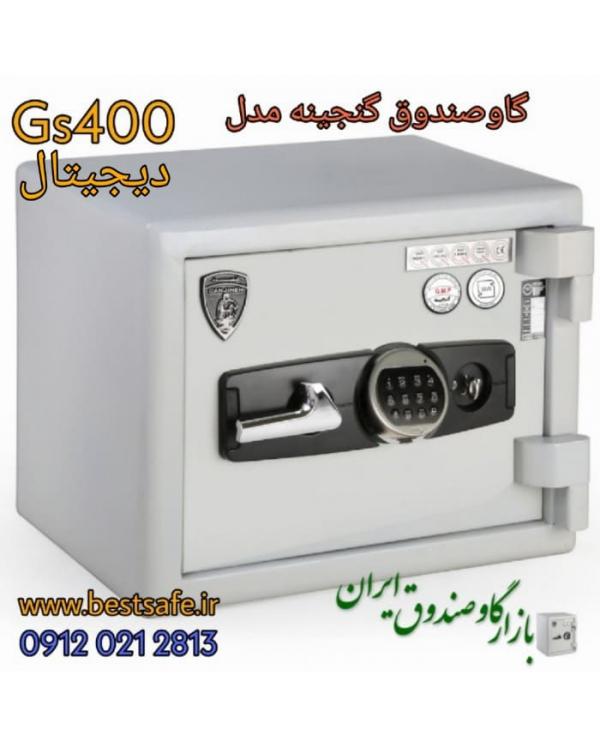 گاوصندوق کوچک خانگی مارک گنجینه مهرپارس مدل gs400