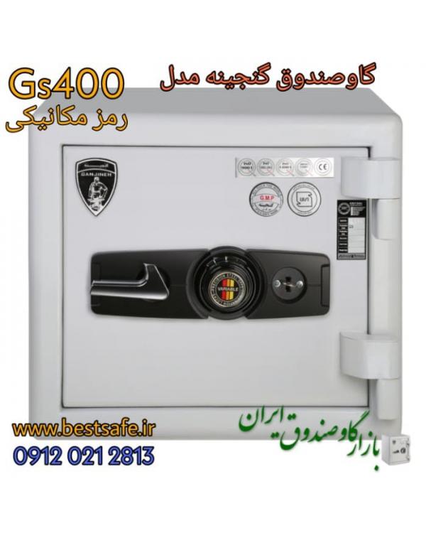 گاوصندوق گنجینه مدل جی اس 400 با رمز مکانیکی تایوان gmp gs400 tvm