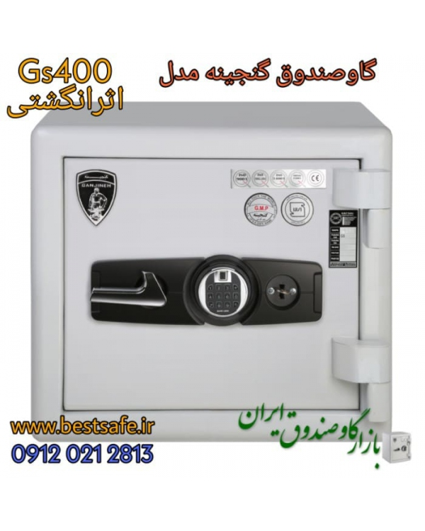 گاوصندوق گنجینه مهر پارس مدل gs 400 با رمز اثر انگشتی
