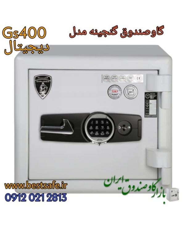 گاوصندوق ضد سرقت گنجینه با رمز دیجیتال ترک مدل جی اس 400