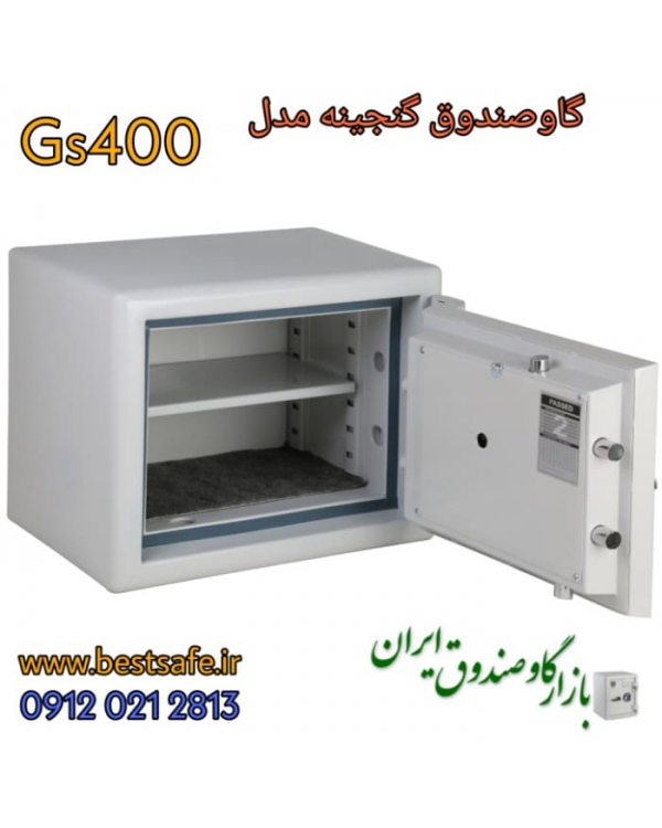 نمای داخلی صندوق نسوز گنجینه استاندارد مدل 400