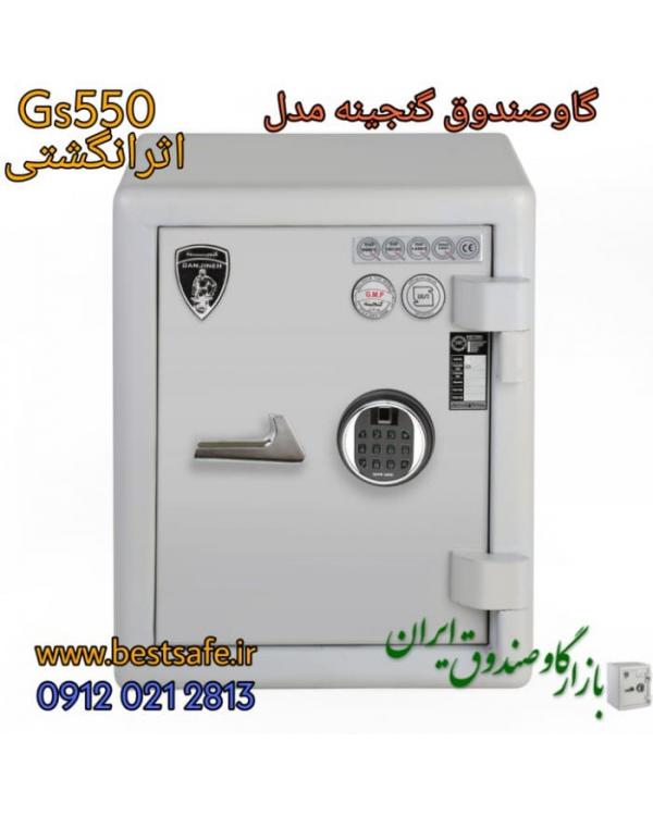 گاوصندوق جی ام پی مدل جی اس 550 با رمز اثر انگشت
