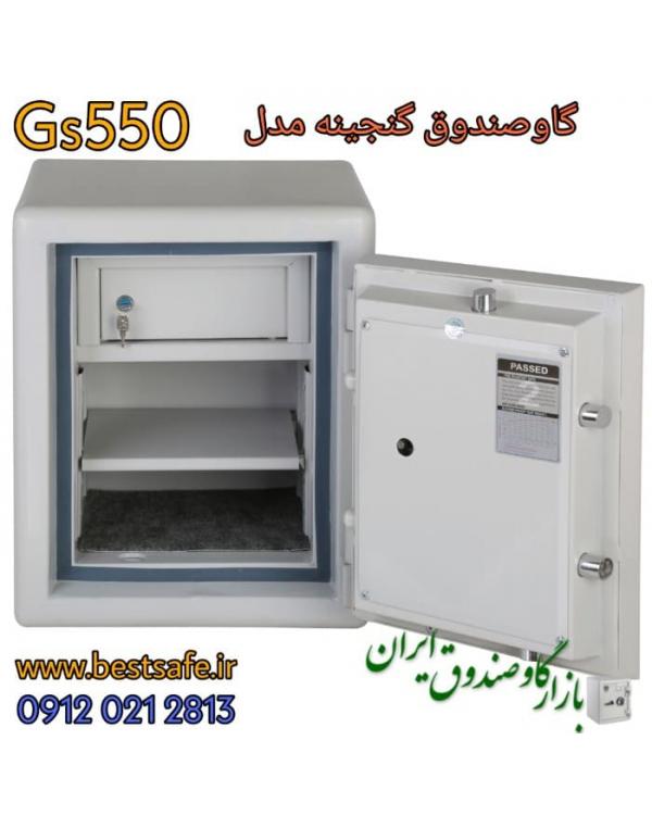 تصویر داخلی گاوصندوق گنجینه مهرپارس gmp gs550
