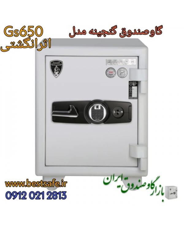 گاوصندوق gs650 رمز اثرانگشت برند گنجینه مهر پارس