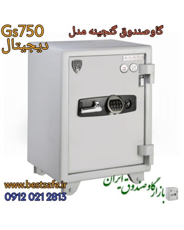 گاوصندوق گنجینه مدل جی اس 750 digital