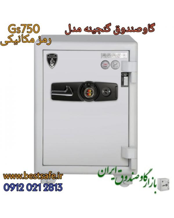 گاوصندوق گنجینه مهر پارس مدل gs750 با رمز مکانیکی تایوانی tvm