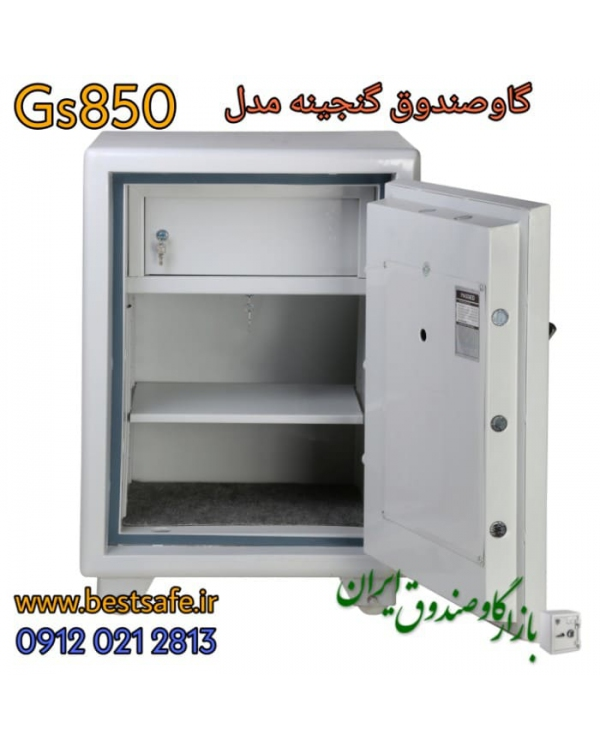 نمای داخلی گاوصندوق gmp gs 850