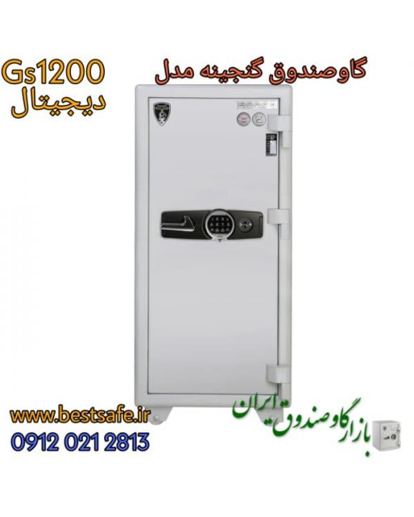گاوصندوق گنجینه مدل gs 1200 با رمز دیجیتال ترک