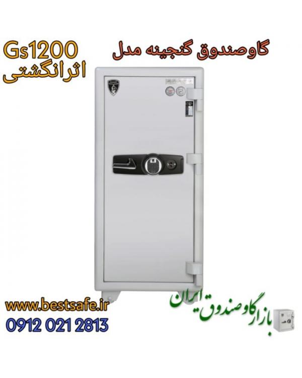 گاوصندوق اثر انکشتی مدل gs 1200 شرکت گنجینه مهر پارس