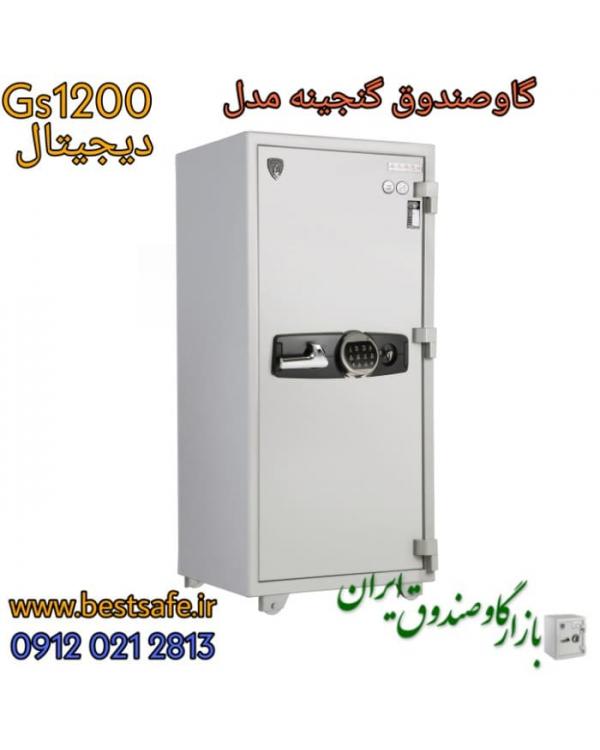 گاوصندوق گنجینه مهر پارس مدل gs 1200 با رمز دیجیتال ترک