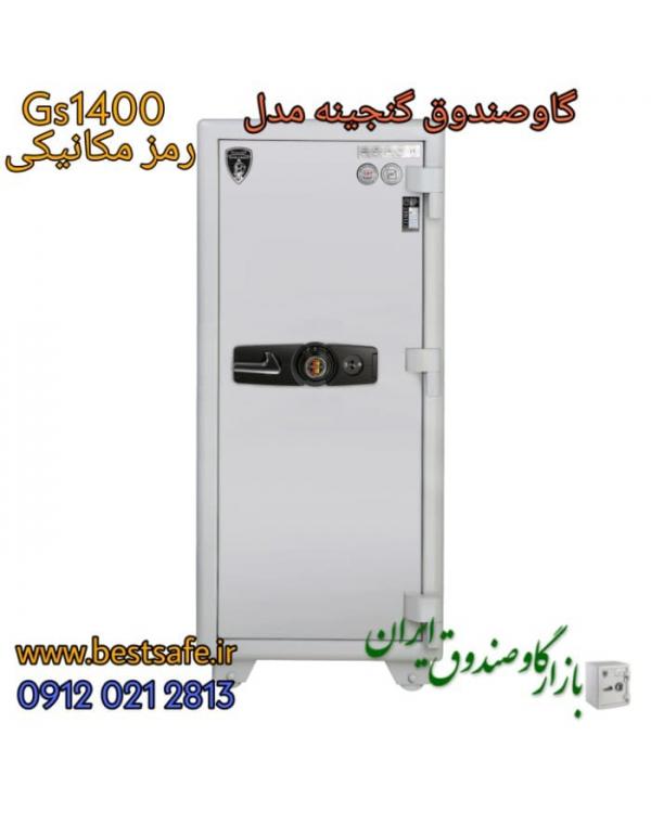 گاوصندوق gmp gs 1400 fingerprint