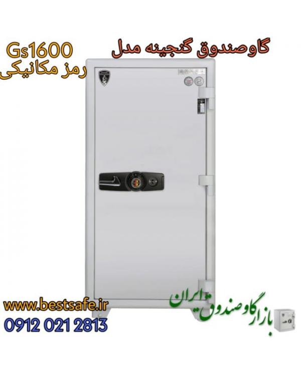 گاوصندوق ضد سرقت گنجینه مدل 1600 با رمز مکانیکی tvm