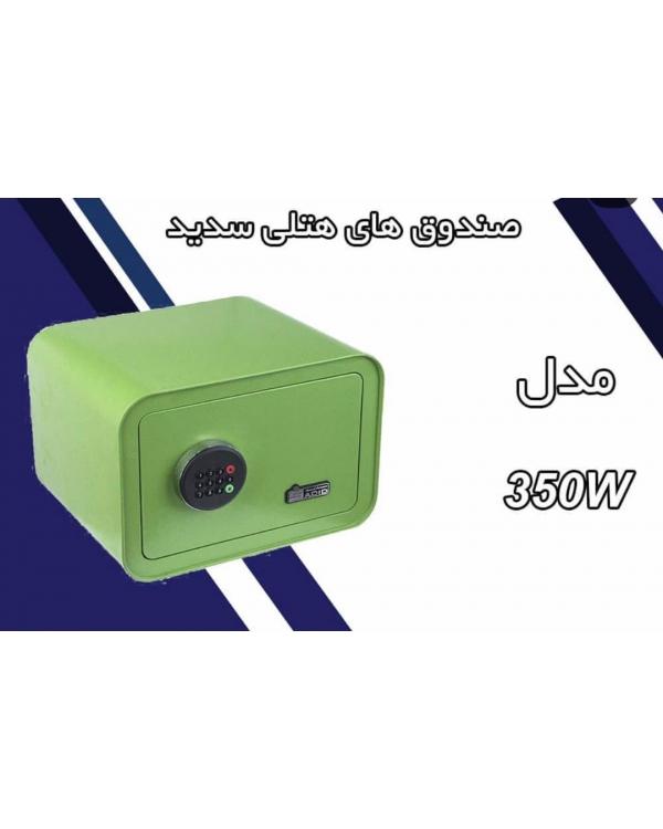 صندوق دیجیتال سدید مدل 350w