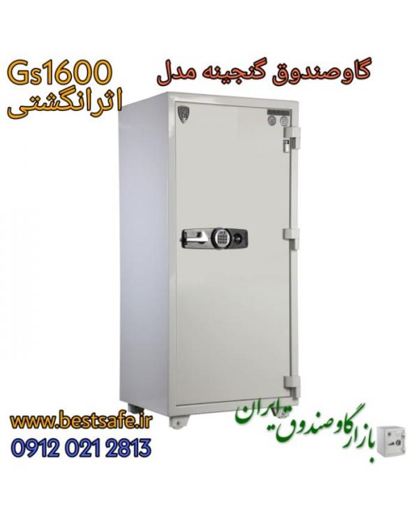 گاوصندوق گنجینه مدل GS 1600